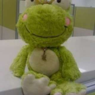 Looking for Luscinia Frog Prince plush from Thailand