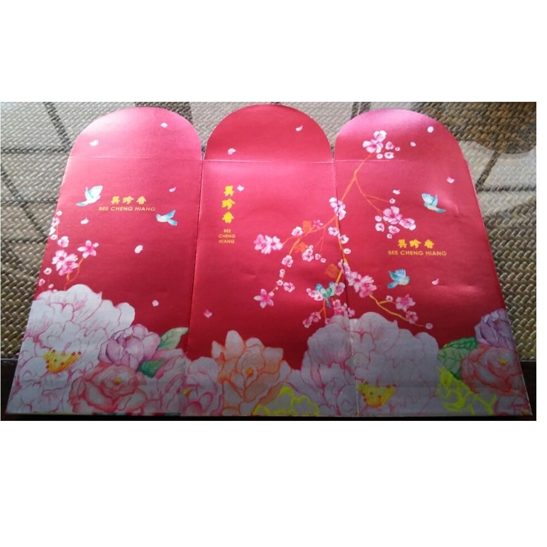 6 Pcs Bee Cheng Hiang Floral Red Packet Ang Bao Pao Pau Pow
