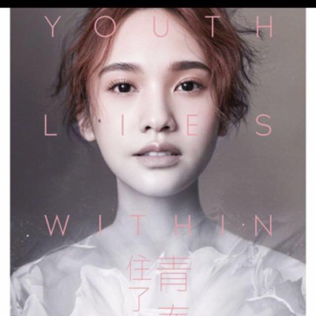 楊丞琳 12/17 青春住了誰 終場 台北演唱會