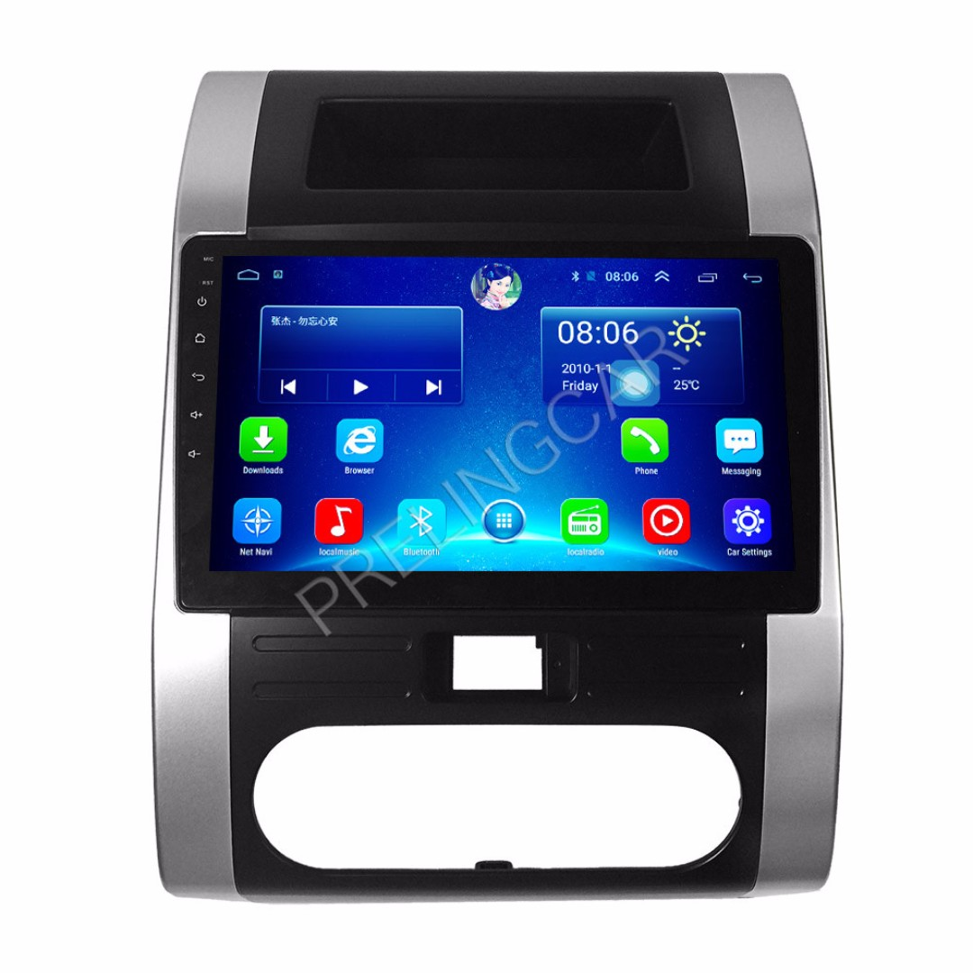"Android 10.2"" vertical display, car navigation, stereo, multimedia video, radio player for NISSAN X-TRAIL  2007-2012."