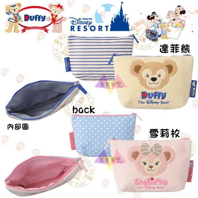 Duffy達菲熊化妝包(雪莉/畫家貓)