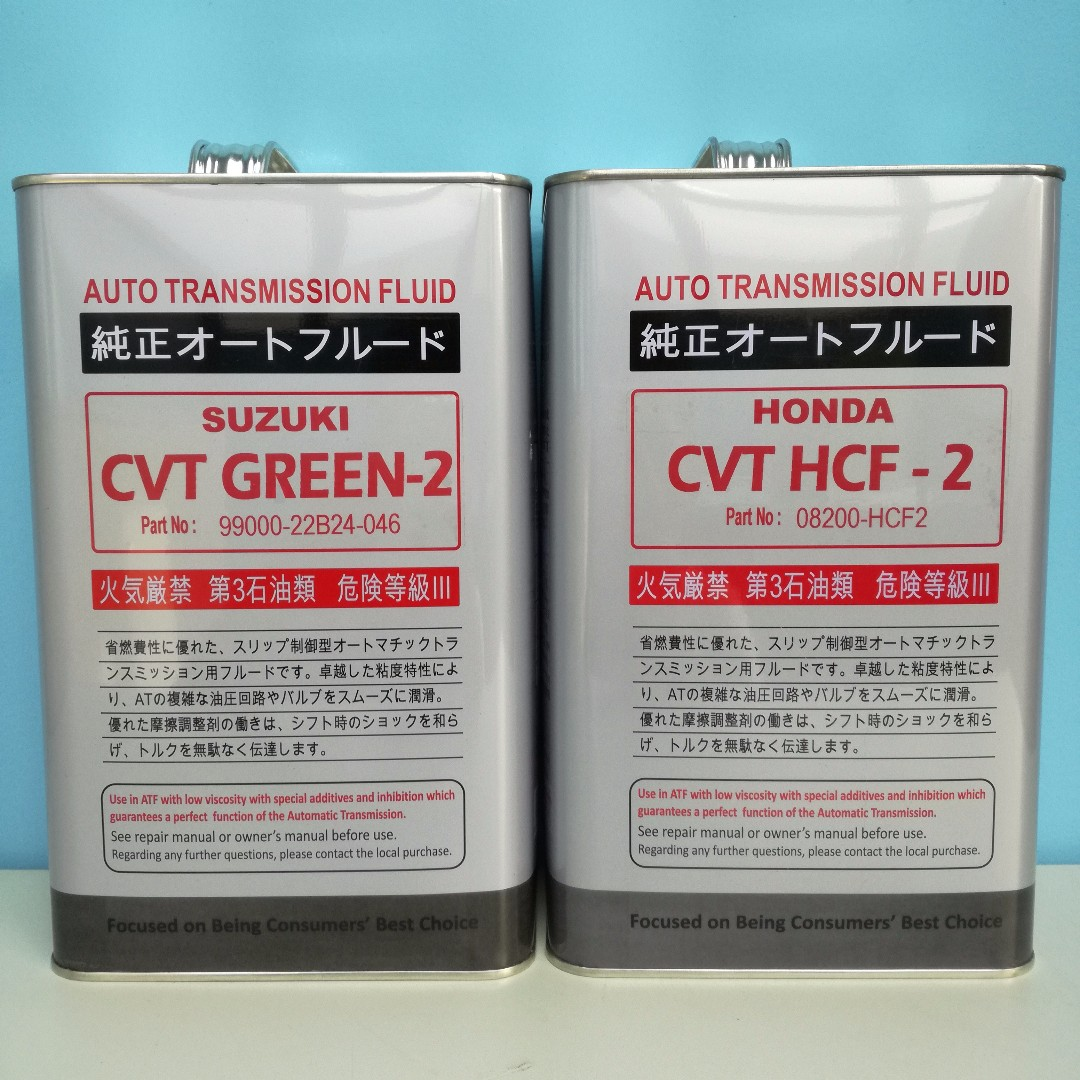 FUKUOKA JAPAN CVT OIL (4L), Car Accessories on Carousell