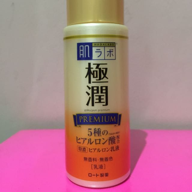 Gokujyun Premium Hyaluronic Acid Lotion Hada Labo