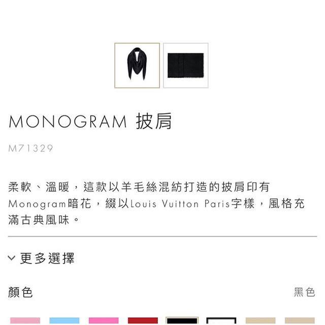 LV monogram scarf black colour