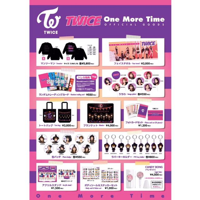 TWICE 'One More Time' Official Merchandise, Entertainment, K