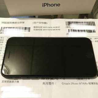 (全新整新機)iPhone 7 黑 32G 保固中