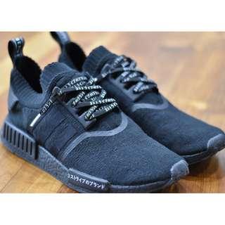 US8.5 UK8 Adidas NMD R1 Primeknit Japan Triple Black