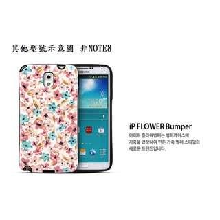 🇰🇷韓國製 iPLUS 三星samsung galaxy NOTE 8 手機殼 全包邊 碎花圖案 保護套