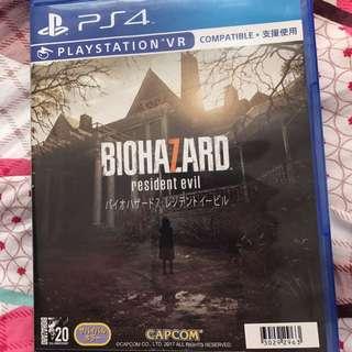 Biohazard 7