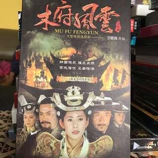 🚚 木府風雲DVD