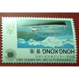 香港 1983年 英聯邦日紀念$1.0郵票倒水印