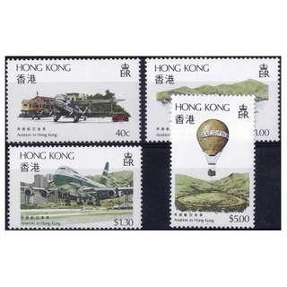 香港 1984年 香港航空事業郵票