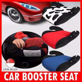 Car Booster Seat - Brand New - Ready Stock