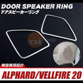 Toyota Alphard/Vellfire Speaker Ring