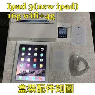 🚚 降價! Retina螢幕! iPad 3 16G銀色 3g + wifi版 可插SIM卡上網 [非air pro ]