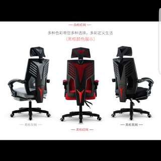 GAMING CHAIR PS4 PC