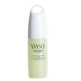 Shiseido WASO Quick Matte Moisturizer Oil-Free 75ml RRP$59