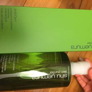 Shu uemura pollutant and dullness cleansing oil