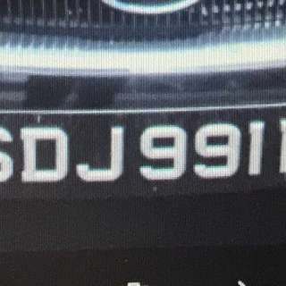 Number plate for sale SDJ 991 P