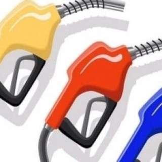 Esso & Shell 油咭申請