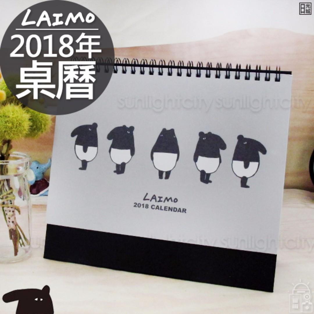 日光城。2018年馬來貘三角桌曆,桌上型月曆年曆台曆日程本筆記LAIMO療癒交換禮物