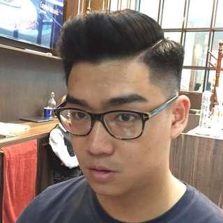 93652611 For Haircut