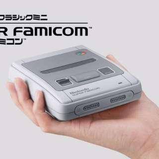 Nintendo super Famicon