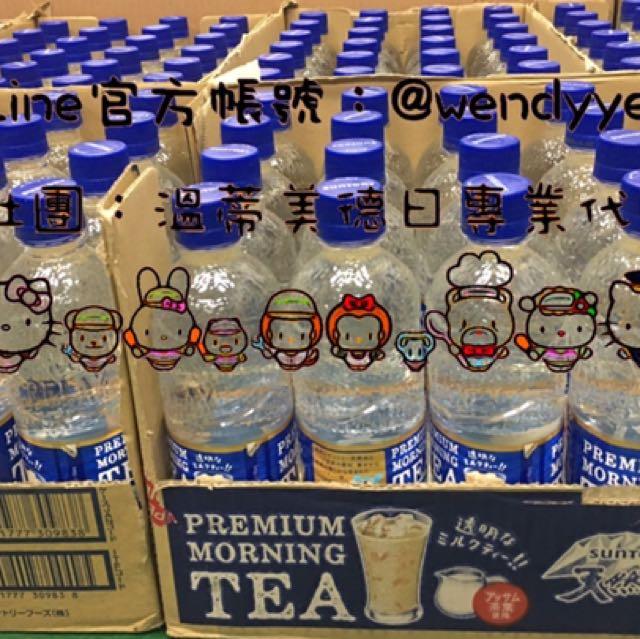 現貨在台!日本三得利透明水奶茶