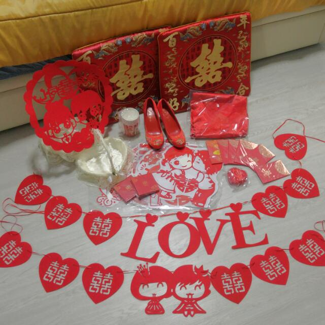 30c9e32b2 Chinese Wedding Decorations, Cushion, Pajamas, Red Packets, Decors ...