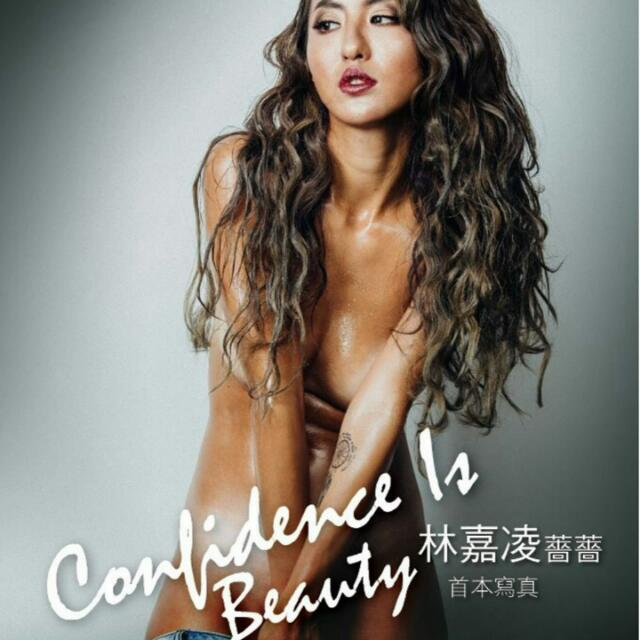林嘉凌薔薔首本寫真Confidence is Beauty