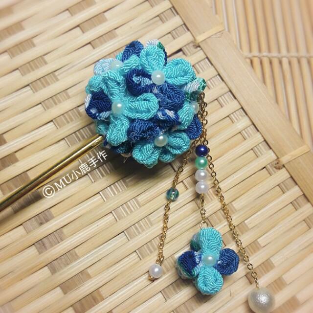 【mu小鹿手作】日式和風繡球花簪髮飾三色(綠/藍/橙)