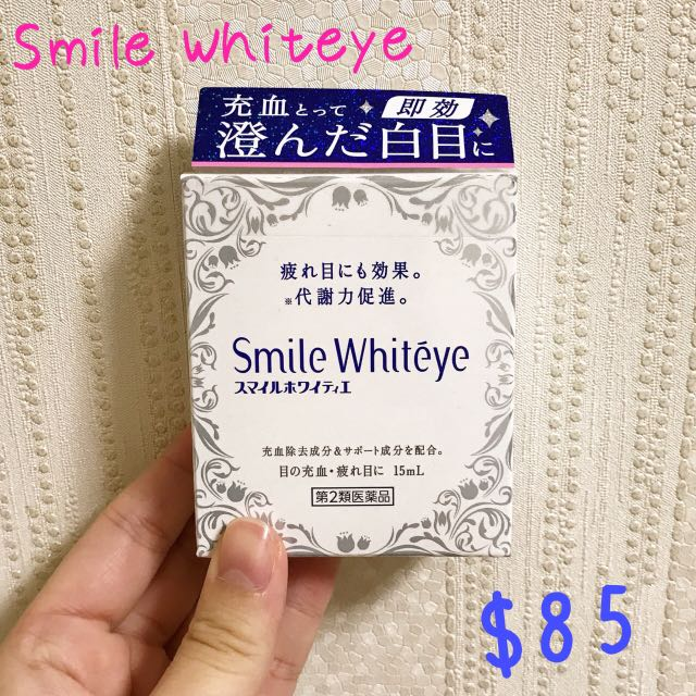 Smile Whiteye