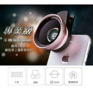 🚚 0.6x 廣角鏡 超大廣角鏡 廣角+微距 無暗角 不變形 iphone 三星 可用 鏡頭專業 手機鏡頭 自拍神器 鏡頭夾