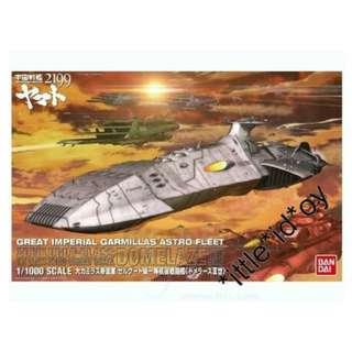 全新 1/1000 宇宙戰艦大和號2199 Space battleship Yamato 2199 Zoellugut Class DOMELAZE The 3rd