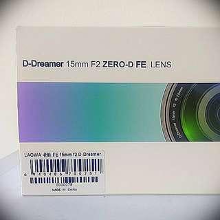 D- Dreamer 15mm f2 zero-D for Sony fe mount