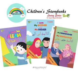 Islamic Children's Storybooks (English-Arabic)