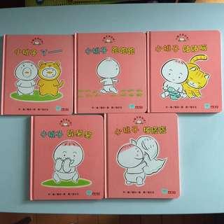 小桃子系列一套五本