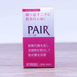 🇯🇵Lion 獅王 Pair A錠 120粒 2個月量 治療暗瘡粉刺 毛孔粗大