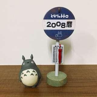 龍貓 2008年 桌上型月曆 擺飾