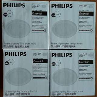 "Philips 4"" LED 9W 6500K Round"