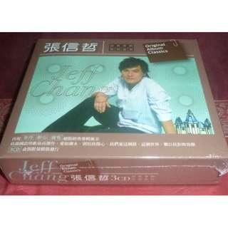 全新 New sealed 3 CD 经典专辑复刻盒装 张信哲 Jeff Chang 張信哲 zhang xin zhe xinzhe 爱如潮水 别怕我伤心 这个世界