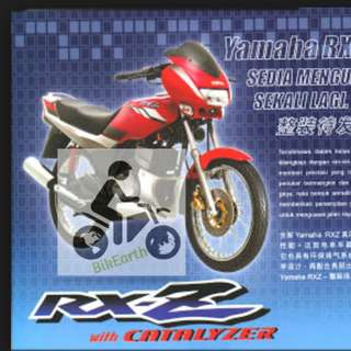 Rxz Merah Red HLY 1st edition catalyser coverset (2001 model)