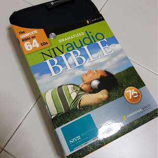 NIV Audio Bible - ( dramatized )