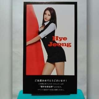 #Kpop AOA 日專 Ace Of Angles Hye Jeong 小卡