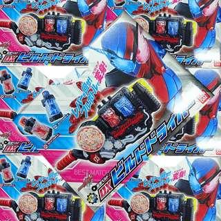 [new] Kamen Masked Rider Build DX Driver Belt Bottle BANDAI