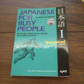 Japanese for busy people 3rd Edition