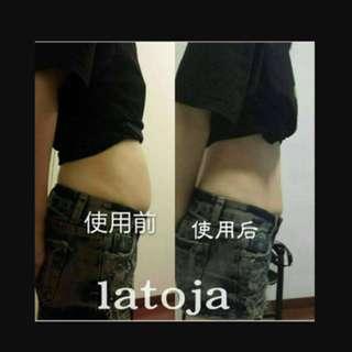 💯 authentic- latoja slimming/firming cream- 瘦身乳正品