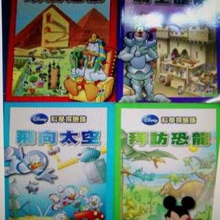 Disney 科學探險隊故事書連VCD共4本
