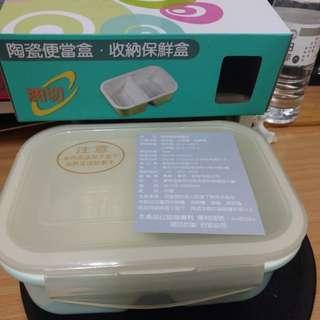 🚚 二手 曼德琳油切陶瓷便當盒 保鮮盒 餐盒
