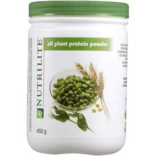 Nutrilite all plant protein powder